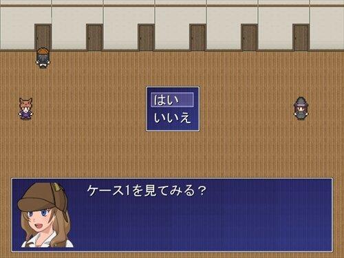 超絶名探偵の出番だ! Game Screen Shot1