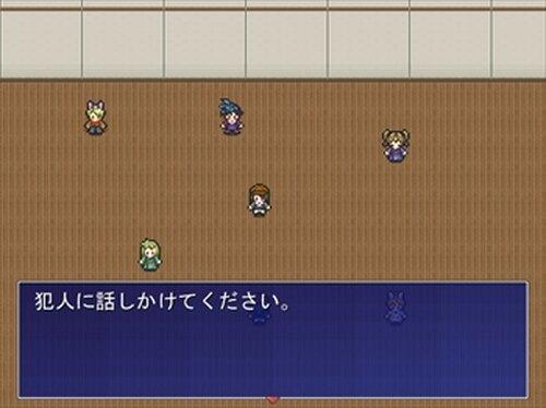 超絶名探偵の出番だ! Game Screen Shot2