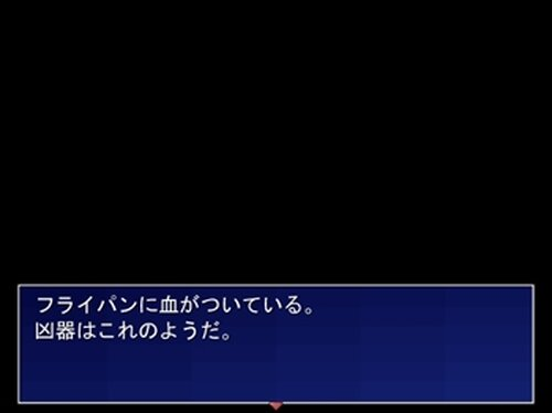 超絶名探偵の出番だ! Game Screen Shot4