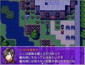 真剣で勇者になりなさい! Game Screen Shot2