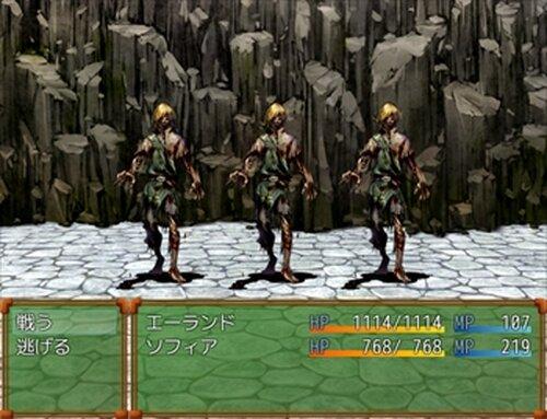 エルフ・アベントゥラ Game Screen Shot5
