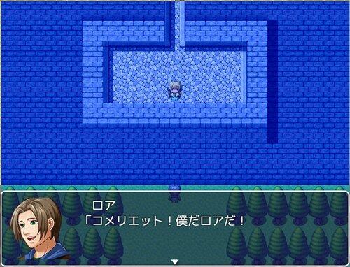 ベランダの姫 Game Screen Shot1