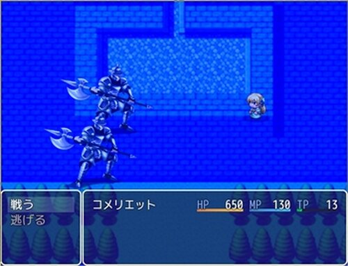 ベランダの姫 Game Screen Shot3