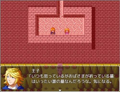 ベランダの姫 Game Screen Shot4