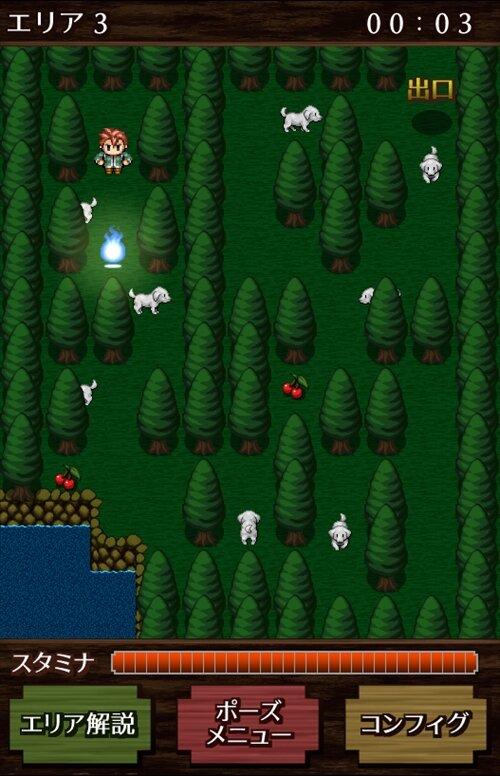 迷いの森の案内霊 Game Screen Shot1