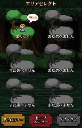 迷いの森の案内霊 Game Screen Shot4