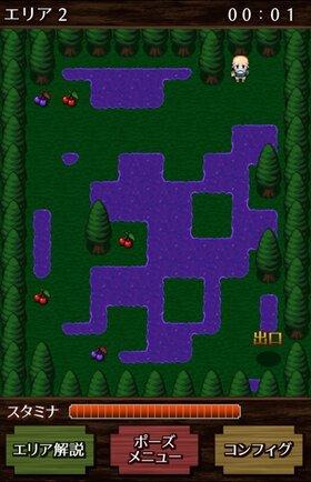 迷いの森の案内霊 Game Screen Shot5