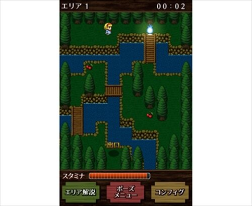 迷いの森の案内霊 Game Screen Shots