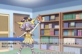 死神ちゃんとカウントダウン Game Screen Shot3