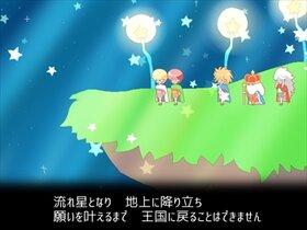 雪うさぎと星の王子さま Game Screen Shot2
