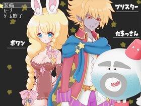 雪うさぎと星の王子さま Game Screen Shot5