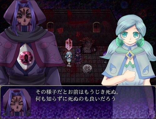 絡ませの、シュペルリング Game Screen Shot1