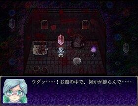 絡ませの、シュペルリング Game Screen Shot3