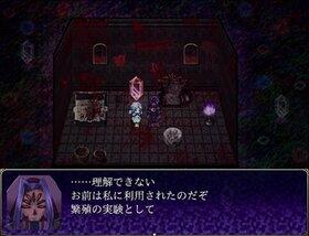 絡ませの、シュペルリング Game Screen Shot4