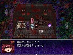 絡ませの、シュペルリング Game Screen Shot5