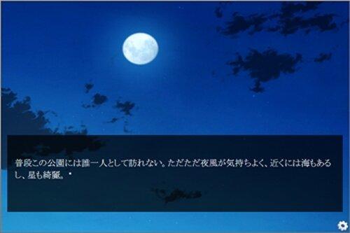 或る事情による充電の方法 Game Screen Shot4