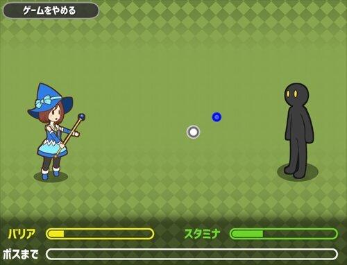 ずらっとばんばん Game Screen Shot1