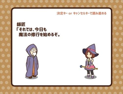 ずらっとばんばん Game Screen Shot2