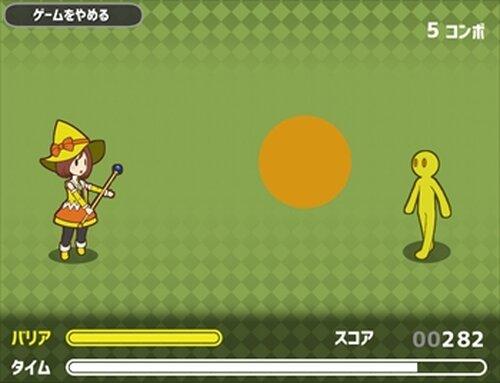 ずらっとばんばん Game Screen Shot3