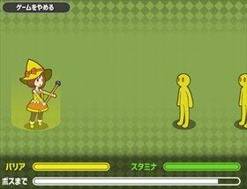 ずらっとばんばん Game Screen Shot4