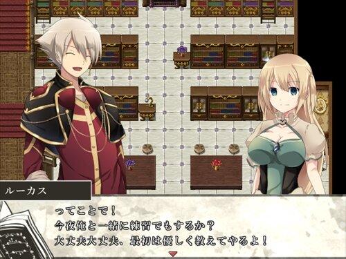 ビブリオテーカ Game Screen Shot1