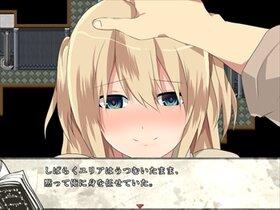 ビブリオテーカ Game Screen Shot3