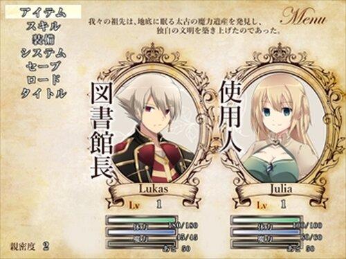 ビブリオテーカ Game Screen Shot4