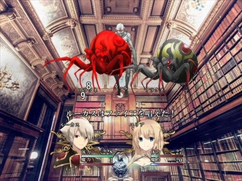ビブリオテーカ Game Screen Shot5