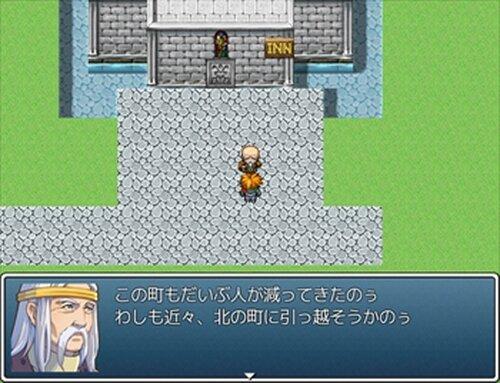 この広い世界で Game Screen Shot2