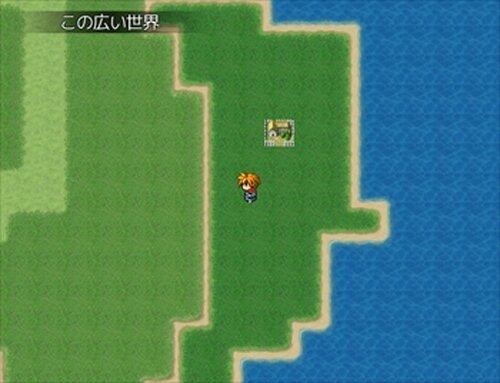 この広い世界で Game Screen Shot3
