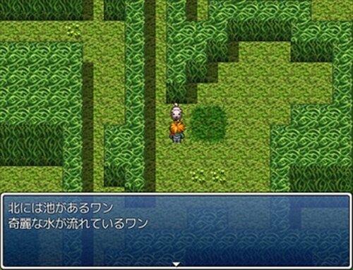 この広い世界で Game Screen Shot5