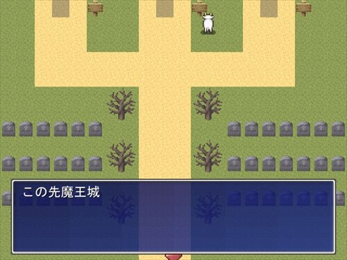 ゴンザレスとゆかいななかまたち Game Screen Shot1