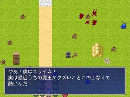 ゴンザレスとゆかいななかまたち Game Screen Shot3