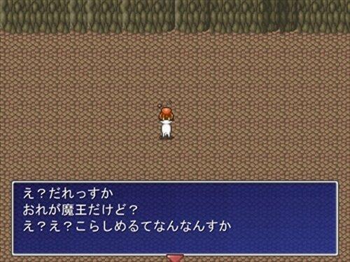 ゴンザレスとゆかいななかまたち Game Screen Shots