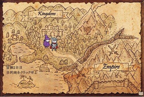 Dの探索 第Ⅳ章departure Game Screen Shot1