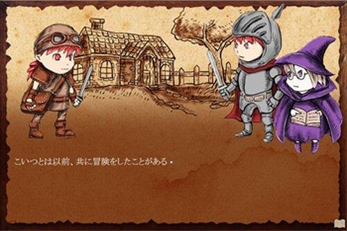 Dの探索 第Ⅳ章departure Game Screen Shot2
