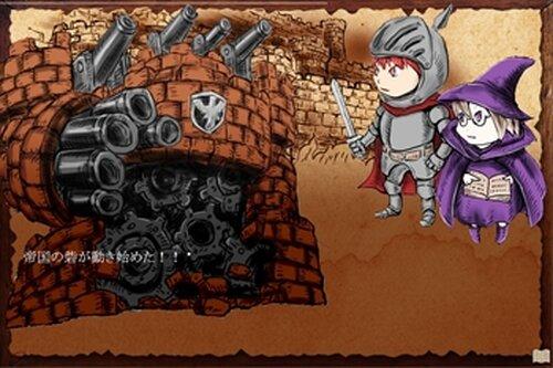 Dの探索 第Ⅳ章departure Game Screen Shot3