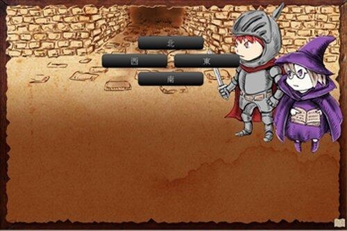 Dの探索 第Ⅳ章departure Game Screen Shot4
