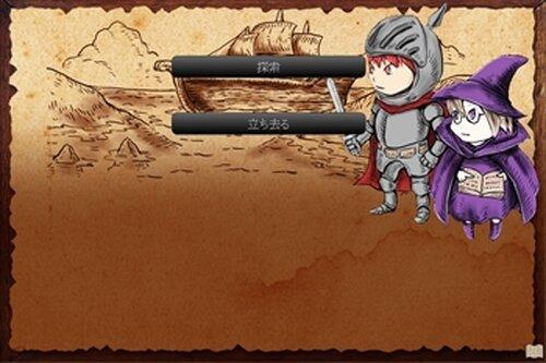 Dの探索 第Ⅳ章departure Game Screen Shot5