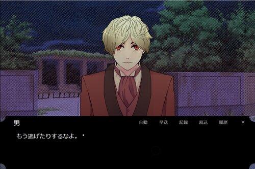 ご主人様と使い魔 Game Screen Shot1