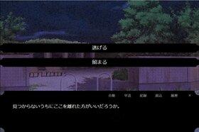 ご主人様と使い魔 Game Screen Shot3