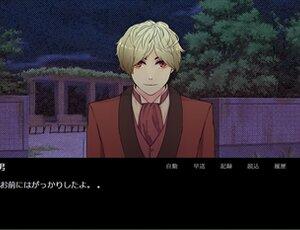 ご主人様と使い魔 Game Screen Shot