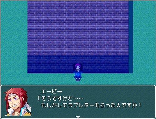 レンガの家のラブレター Game Screen Shot1