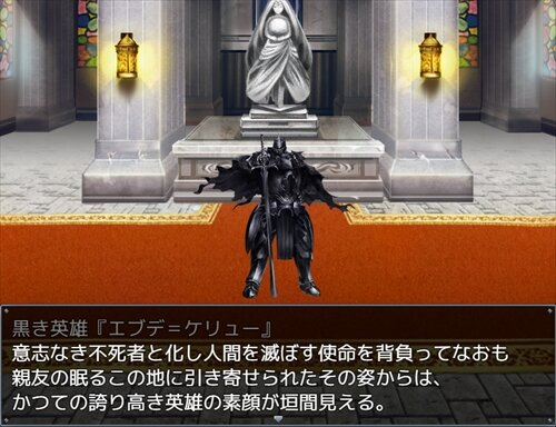 ブラック・リージョン Game Screen Shot1