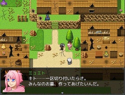 ブラック・リージョン Game Screen Shot3