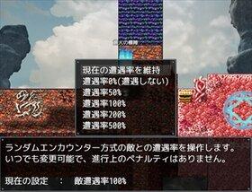 ブラック・リージョン Game Screen Shot5