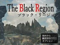 ブラック・リージョンのゲーム画面