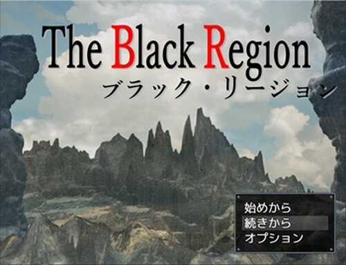 ブラック・リージョン Game Screen Shots