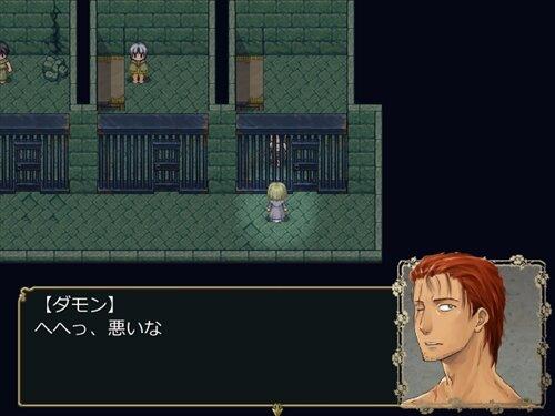 キュノロドンの牢獄 Game Screen Shot1
