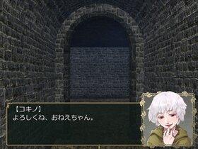 キュノロドンの牢獄 Game Screen Shot2